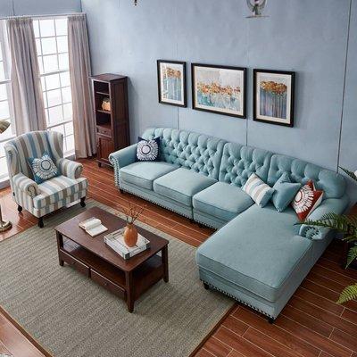 拉釦L型沙發  古典復古美式鄉村經典