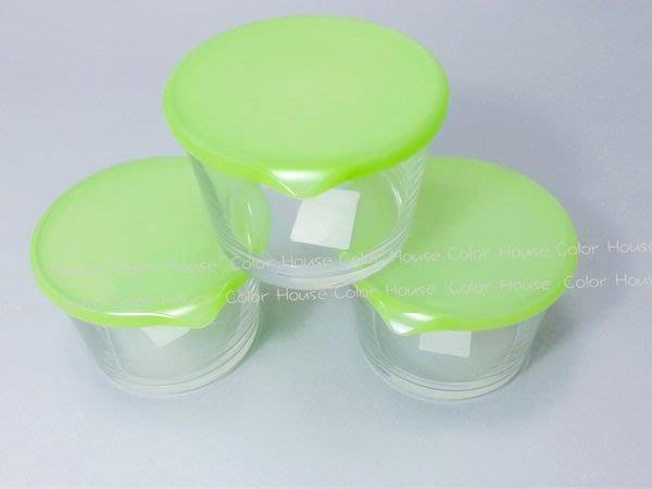 § Color House §  日本製 石塚硝子玻璃盒保鮮盒 優格杯 綠色下標區!