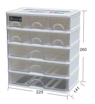 315百貨~ 公司必備~ AR536 AR-536 彩集綜合五層收納盒  / 置物盒 珠寶盒 分類盒 辦公用品