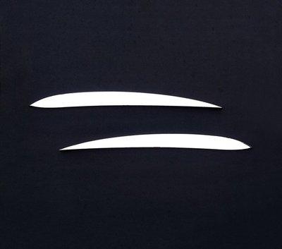 IDFR ODE 汽車精品 BMW 5-F10 10-UP 鍍鉻前保下飾條 前桿飾條