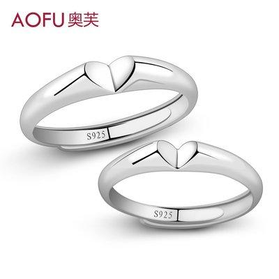 FEI日韓代購~奧芙925純銀情侶戒指女男愛心活口對戒指環刻字日韓版情人節禮物