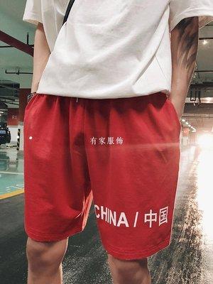 有家服飾香港夏季新款原宿五分褲子男潮流...