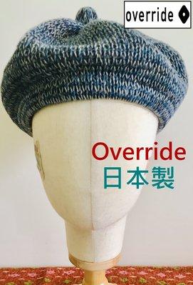 夏【Override】帽🍑青藍混色 絲棉麻四季帽 日本製 未使用