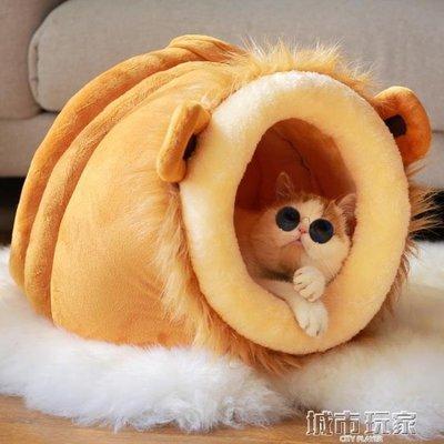 【興達生活】狗窩 貓窩冬季保暖別墅封閉式貓房子貓屋貓床貓咪用品泰迪狗窩蒙古包`21942