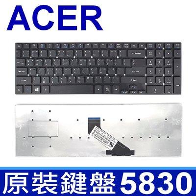 ACER 5830 全新 繁體中文 鍵盤 V3-731 V3-731G V3-771 V3-771G V3-772