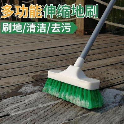 可伸縮長柄硬毛地刷衛生間廁所清潔刷廚房浴室瓷磚刷子戶外地板刷