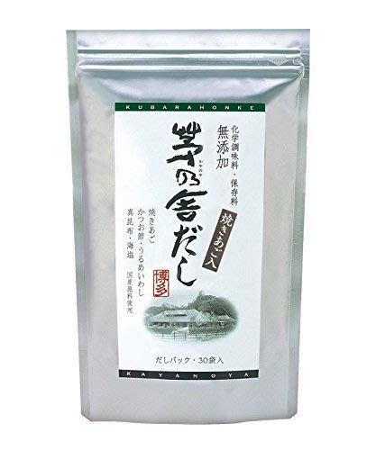 TAKI MAMA  日本代購 久原本家 茅乃舍高湯包 8g*30袋入 預購中 主婦必買