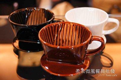 柔柔微風餐具批發 -【原廠正品附發票】 Kalita 101 陶瓷手沖扇形咖啡濾杯 (V60可參考) 台北市