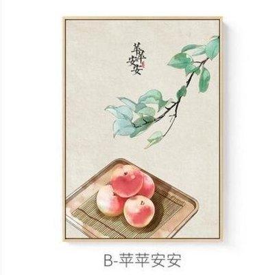 ZIHOPE 新中式餐廳裝飾畫飯廳墻壁餐桌墻面背景寓意清新水果蘋果家庭墻畫ZI812