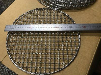 不鏽鋼304材質 圓形烤肉網、方型不鏽鋼烤肉網、BBQ燒烤店專用, 量大歡迎訂製~ 台灣製