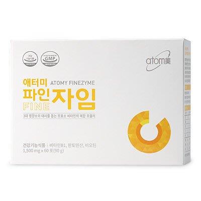 『※妳好,可愛※』韓國童鞋 艾多美鳳梨酵素 一盒60包 益生消化酵素 新陳代謝 消化道 消化機能