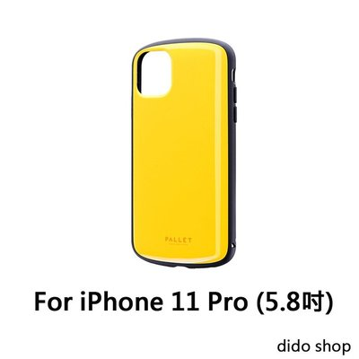日本空運Leplus iPhone 11 Pro 5.8吋 PALLET AIR純色系列耐衝擊殼(LE043)現貨+預購