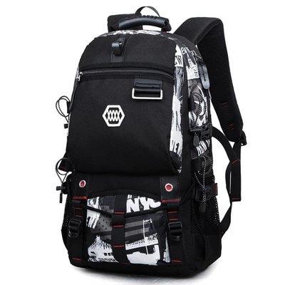 旅行大容量潮流書包戶外登山行李袋旅游背包時尚電腦雙肩包   全館免運