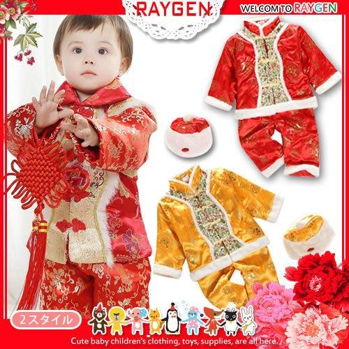 八號倉庫 新年 唐裝-喜氣洋洋 新年 中國風 繡花 鋪棉 帽子 套裝 3件組【3A080B1285】