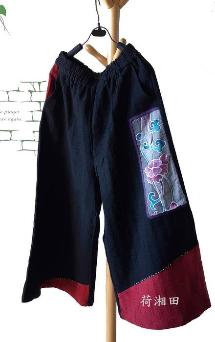 【荷湘田】冬款-復古風古典拼布蠟染牡丹花雙口袋寬版九分長褲
