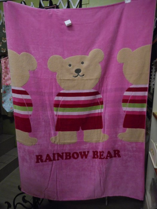 ~~凡爾賽生活精品~~全新日本進口彩虹熊條紋造型粉紅色加大浴巾~日本製