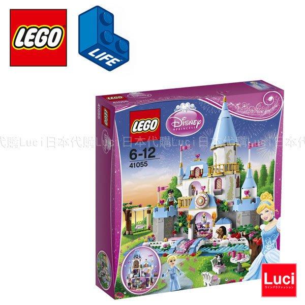 LEGO 樂高 41055 仙杜瑞拉的浪漫城堡 迪士尼公主系列 LUCI日本空運