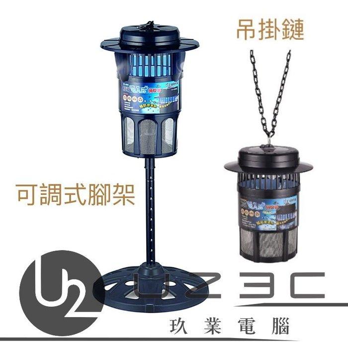 【嘉義U23C 含稅附發票】(大型) UC-850HE 巧福 光觸媒吸入式捕蚊器 送腳架 台灣製造MIT
