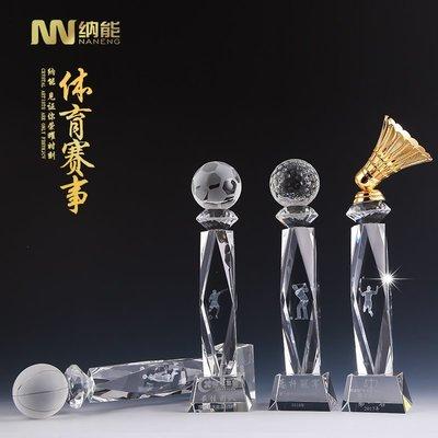 預購款-水晶高爾夫球獎杯定制體育比賽獎杯籃球足球羽毛球創意獎杯定做