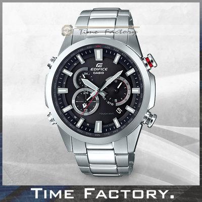 時間工廠 無息分期 CASIO EDIFICE 電波賽車錶 EQW-T640YD-1A 出清特價