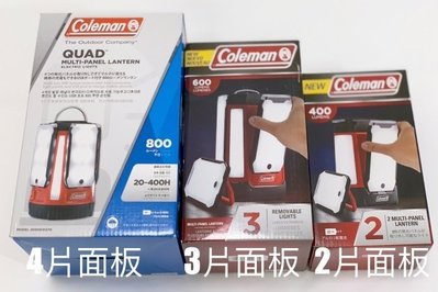 Coleman Multi-Panel LED Lantern 面板可分離式LED露營燈 USB充電輸出 /4面板款式