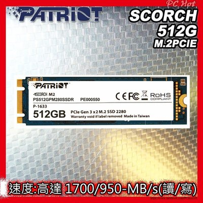 【PCHot】Patriot 美商博帝...