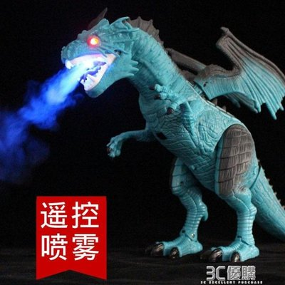 【免運】【噴霧飛龍】大號恐龍玩具霸王龍遙控電動仿真模型侏羅紀 HM【自由拍賣】