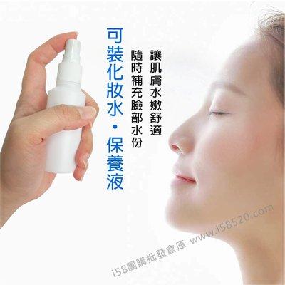 酒精噴霧瓶 60ml 不透光HDPE 2號瓶 可裝酒精 次氯酸水 大單優惠 台灣現貨