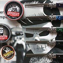 不銹鋼彈簧梳折疊梳子金屬彈簧跳梳【ManShop】--初服
