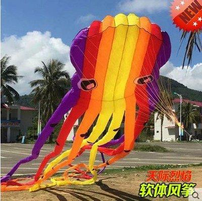 正品天際漫步者軟體風箏 軟體章魚風箏 烈焰章魚 15米/23米/30米