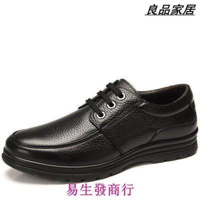 【易生發商行】駱駝牌 男鞋  爆款  真皮商務男鞋  正裝男鞋  H32203090F5986