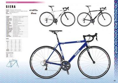 單車倉庫 義大利 GIOS SIERA 鋁合金公路車+碳纖維前叉/GIOS 藍/黑/白
