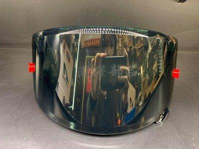 瀧澤部品 日本 SHOEI X-14 / Z-7 / RYD 選手版競技鏡片 CWR-F 深墨片 原廠 紅扣 配件備品