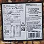 【艾莉生活館】COSTCO KIRKLAND 香烤綜合堅果1.13公斤/罐 《㊣附發票》