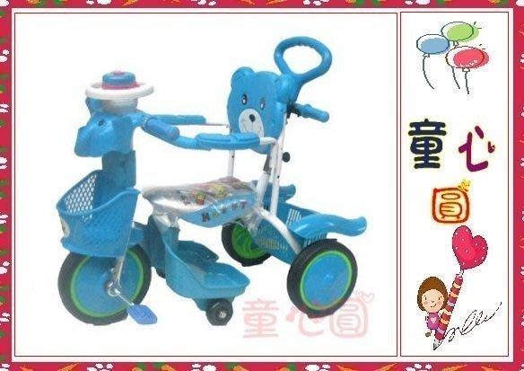 台灣製造.品質可靠* 可愛小熊 三輪車 系列-底盤護圍可後控三輪車-大象款◎童心玩具1館◎