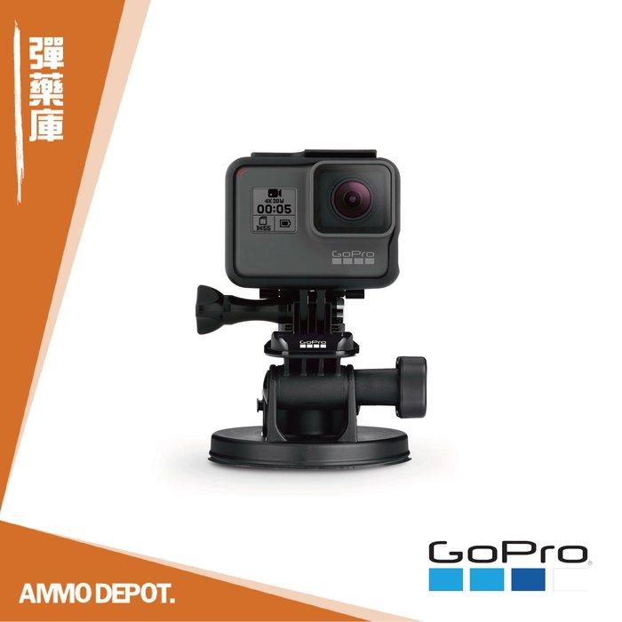 【AMMO DEPOT.】 GoPro 原廠 配件 運動相機 快拆 強力 吸盤 支架 AUCMT-302