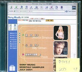 *愛樂二館* SONY MUSIC MONTHLY SAMPLER JULY 2001 二手 D1051 2CD