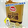 韓國進口頂級100%香麻油~ 500ml特價320元~ 香...
