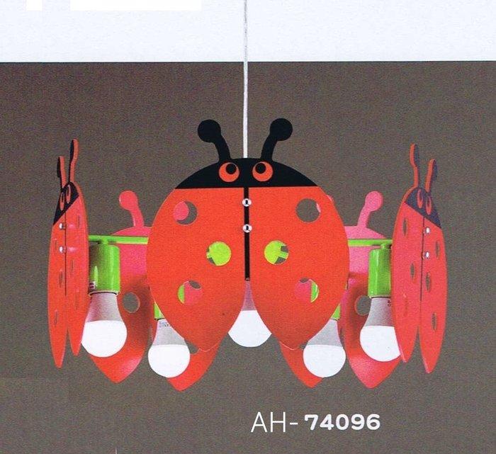 【昶玖照明LED】吸頂燈系列 E27 LED 居家臥室 書房玄關餐廳 鐵材烤漆 木質 瓢蟲 5燈 AH-74096