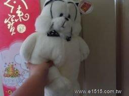 全新巴布豆狗可愛玩偶(高約40公分)