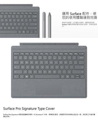 @淡水無國界@【Microsoft 微軟】Surface Pro 實體鍵盤保護蓋(黑色) FMM-00018 PRO5
