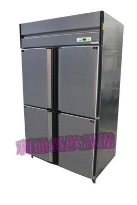 《利通餐飲設備》內純白鐵 四門風冷上凍下藏冰箱 四門冷凍冰箱