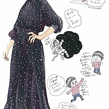 iedit 人氣插畫家合作款 手繪波點 就像星星 復古立領花邊雪紡襯衫 (現貨款特價)