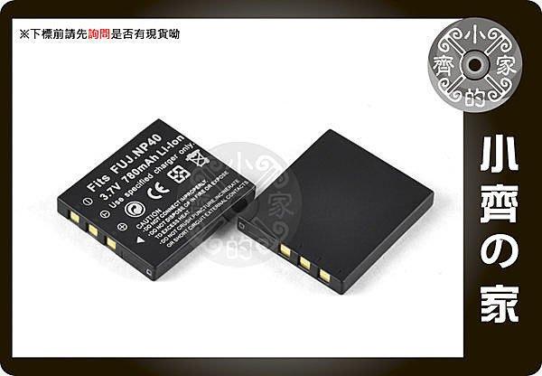 Pentax NP-40 電池 T20 W10 W20 WP Wpi X A30 A36 A40 E75 小齊的家