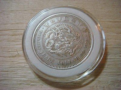 明治八年貿易銀。