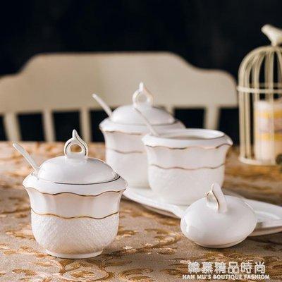 調味罐套裝家用陶瓷調味盒組合廚房用品歐式放味精鹽佐料三件套