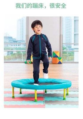 迪卡儂蹦蹦床家用小孩兒童室內小型跳跳床彈跳家庭蹦床GYP KE~~橙色年代