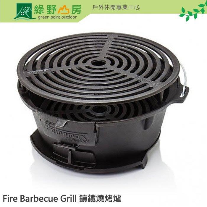 綠野山房》Petromax 德國 Fire Barbecue Grill 鑄鐵燒烤爐 通過德國食品安全認證  tg3
