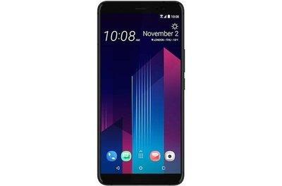 HTC U11+ (128GB) 搭中華遠傳台哥大台灣之星$0元再送行動電源玻璃貼傳輸線方案請洽門市
