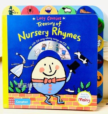 現貨《童玩繪本樂》Lucy Cousins Treasury of nursery rhymes 英文童謠 英語律動